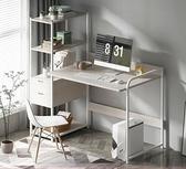 電腦桌 書桌書架組合一體電腦桌臺式家用臥室簡約租房學生學習桌子辦公桌【快速出貨八折優惠】