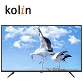 【南紡購物中心】KOLIN 歌林 KLT-43EF03  43吋LED顯示器 無搭配視訊盒