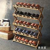 鞋櫃簡約現代多功能折疊鞋架簡易家用收納架多層置物竹架子經濟型zzy1608【雅居屋】TW