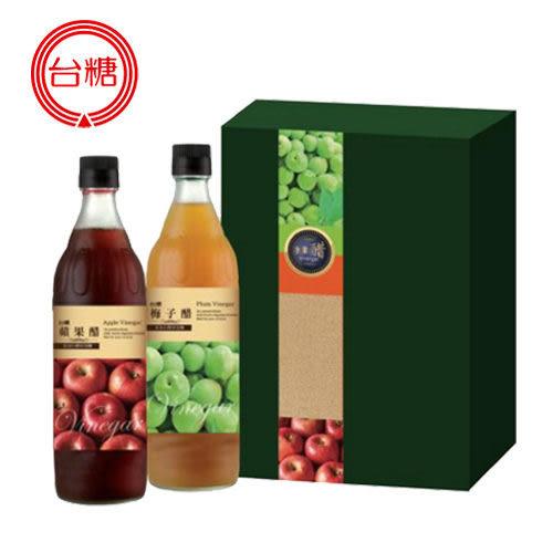 台糖水果醋禮盒 x1組(蘋果醋x1+梅子醋x1) 極佳的健康伴手禮【合迷雅好物超級商城】
