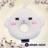 【ohoh-mini 孕婦裝】有機棉大頭猴甜甜圈安撫布偶