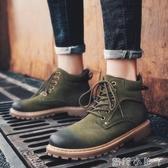 馬丁靴冬季男士靴子男潮百搭高筒英倫風復古沙漠大黃工裝短靴軍靴 蘿莉小腳ㄚ