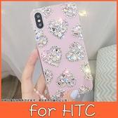 HTC U20 5G U19e U12+ life Desire21 pro 19s 19+ 12s U11+ 小水晶愛心鑽殼 手機殼 水鑽殼 訂製