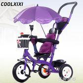 兒童三輪車腳踏車1-3-5歲手推車幼兒寶寶童車小孩嬰兒自行車YYP  蓓娜衣都