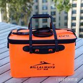 釣魚桶 加厚活魚桶摺疊釣魚桶釣箱釣魚箱打水桶魚護桶裝魚桶 igo igo 1995生活雜貨