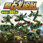 樂高玩具軍事飛機拼裝積木幼兒園小玩具車兒童玩具3-6歲男孩禮物 全館八折柜惠