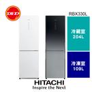 HIATCHI 日立 RBX330L 313公升 左開 變頻兩門冰箱 下冷凍設計 含基本安裝 公司貨