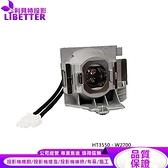 BENQ 5J.JKC05.001 副廠投影機燈泡 For HT3550、W2700
