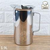 斑馬牌不鏽鋼無蓋冷水壺1.9L果汁壺高湯壺-大廚師百貨