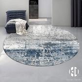 圓形客廳地毯輕奢現代簡約臥室地墊北歐沙發茶幾毯圓墊子【Kacey Devlin 】