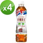 【愛之味】雙健茶王-英式風味茶540ml(24瓶/箱)x4箱