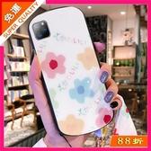 蘋果x手機殼iphonex玻璃iPhone XsMax XR網紅11pro鏡面抖音同款手機套 聖誕裝飾8折