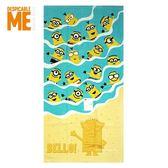 日本限定 小小兵 海洋沙灘版 浴巾 / 長版毛巾 (70x140cm)