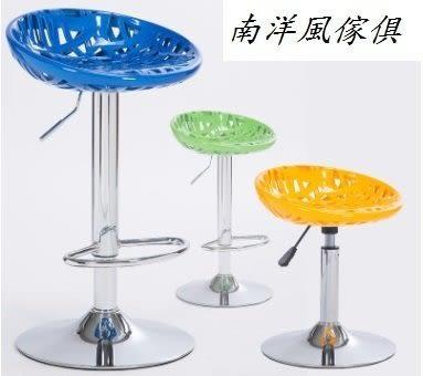 【南洋風休閒傢俱】鳥巢吧台椅 升降吧台椅 塑料彩色吧台椅 有背可旋轉吧台椅 適餐廳 居家(700-3)