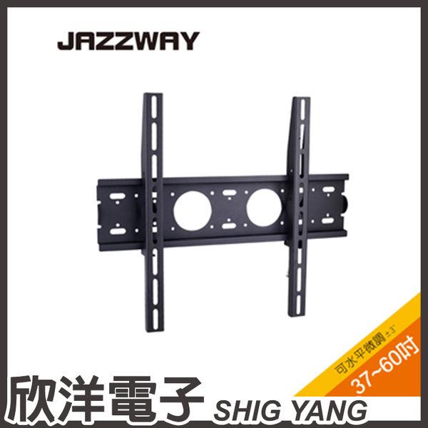 JAZZWAY 37-60吋液晶萬用壁掛架(ITW-S2)