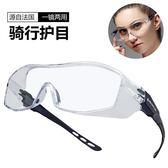 代爾塔擋風透明護目鏡騎行勞保防風沙防塵飛濺摩托車打磨防護眼鏡『新佰數位屋』