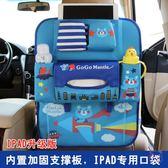 汽車掛袋車用多功能汽車座椅收納袋車載掛袋汽車椅背收納袋車用置物袋(行衣)