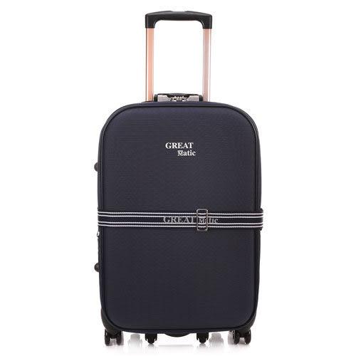 《高仕皮包》【免運費】Great matic -25吋 新色進階商務旅行箱.藍G32-25-BUE