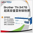 【原廠公司貨】兄弟brother TN-3478 超高容量雷射碳粉匣*適用L5100DN/L5700DN/L6400DW/L6900DW