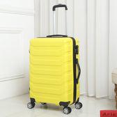行李箱 學生拉桿箱登機箱萬向輪20吋