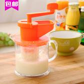手搖榨汁機神器迷你手動榨汁機家用手搖磨豆漿機嬰兒水果榨汁器果汁姜蒜機提拉米蘇