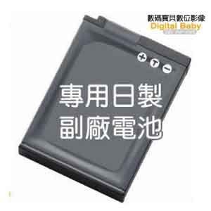專用日本芯副廠電池 Nikon S630 / S620 / S610 / S610c / S710 (EN-EL12)充電鋰電池