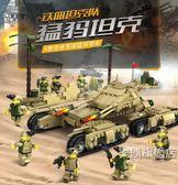 組裝積木開智積木益智積木玩具小顆粒拼裝組裝玩具模型鐵血坦克四合一