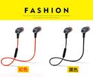 M6磁吸式藍芽耳機 重低音立體聲 防水防汗 運動藍芽耳機【RA051】