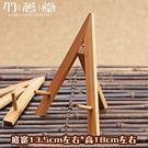 [銀聯網]  紫竹展示架普洱茶架茶餅架 ...