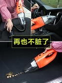 吸塵器 車載吸塵器汽車大功率強吸力無線車內車用家用專用迷你小型 現貨快出