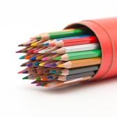 晨光36色水溶性彩色鉛筆 48色繪畫油性彩鉛24色手繪美術畫畫套裝