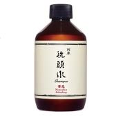 【剩餘1瓶,賣完為止】阿原肥皂 苦瓜洗頭水(250ml/瓶) x1