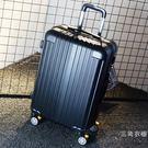 行李箱男士拉桿箱旅行箱包密碼皮箱子萬向輪...
