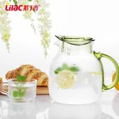 紫丁香耐熱高溫冷水壺玻璃果汁壺大容量涼白開水壺家用涼水壺套裝『米菲良品』