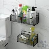 浴室收納衛生間置物架免打孔掛墻洗澡收納廁所墻上【極簡生活】