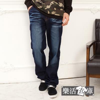 【7239】皮標釦飾刷白伸縮中直筒牛仔褲● 樂活衣庫