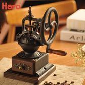Hero手搖磨豆機家用咖啡豆研磨機復古手動磨豆機咖啡磨粉機 英雄聯盟
