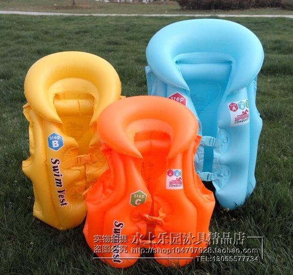 泳衣救生衣充氣游泳衣游泳背心成人兒童初學游泳裝備