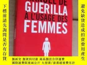 二手書博民逛書店MANUEL罕見DE GUÉRILLA À L USAGE DE
