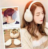 護耳朵耳罩耳朵套女耳暖男耳包耳捂耳帽兒童保暖韓版冬季冬天可愛 青山市集