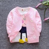 女童春秋季外套1-2歲兒童新款童裝3寶寶薄款開衫嬰兒秋裝上衣