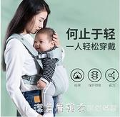 嬰兒背帶前抱式外出簡易寶寶背娃前後兩用輕便後背新生兒抱娃神器 美眉新品