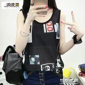 潮牌志龍gd韓國網背心女夏寬鬆顯瘦中長款BF風棒球無袖T恤籃球服 流行花園