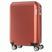 Samsonite ARQ 75公分四輪旅行箱