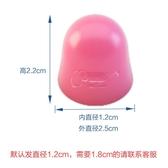 心惟佳乳頭 內陷矯正器吸奶頭凹陷短小扁平牽引器 少女孕婦矯正器