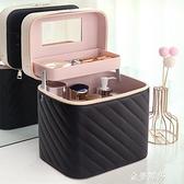 化妝包女便攜旅行護膚品手提化妝品收納盒大容量箱新款超火 雙十二全館免運