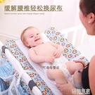 尿布台 吖萌嬰兒尿布台寶寶護理台可摺疊整理台多功能換衣撫觸台便捷  ATF  極有家