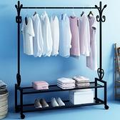 衣架落地臥室內單桿式涼衣架家用摺疊多功能掛衣架簡易曬晾衣架子 母親節禮物