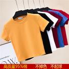 短板上衣 高腰短款露臍t恤2020夏季韓版短袖ins上衣打底衫