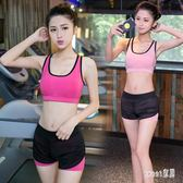 運動服套裝韓國跑步套裝健身房速干衣夏季運動套裝女短袖短褲CC452【Sweet家居】